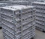 廠家直供優質鋁錠