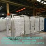 安騰工業鋁型材 型材安全圍欄