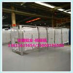 工业流水线型材护罩 工作台流水线