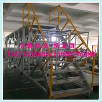 工業鋁型材  4080鋁型材蹬高梯