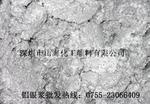 鋁銀漿/亮白鋁銀漿/倣電鍍鋁銀漿