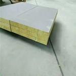岩棉保溫免拆一體板
