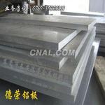 5052韩国铝板 5052合金铝板 5052铝板成分