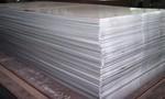 德国安铝铝板