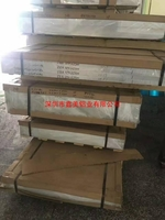 6061非标铝板