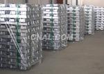 隆淼铝业 再生铸铝合金锭