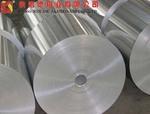 本公司供应单零箔 铝卷,铝板,铝箔