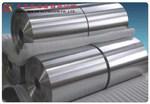 供应铝箔,规格齐全、质优价廉