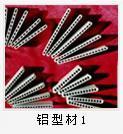 本公司供应铝型材