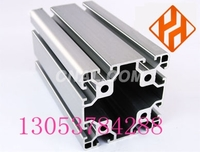 4040铝型材|铝合金型材6060|建筑铝型材|