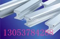 导电铝型材|导电型材|导电铝排|
