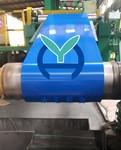海藍色氟碳涂層鋁鎂錳合金