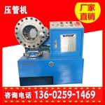 廠家直銷壓管機 壓管機模具定制