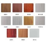 木紋真空轉印全鋁型材