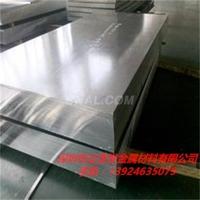 供应西南铝3003压花铝板批发