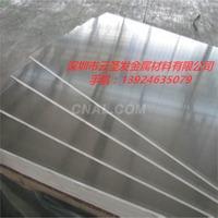 供应西南铝6061铝板厂家