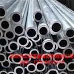 供应日本神户6061合金铝管价格