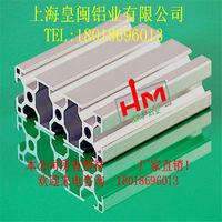 廠家直銷  工業鋁型材3090