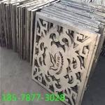 造型藝術雕花鋁單板廠家