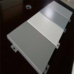 辦公大樓外�椄t碳噴涂鋁單板