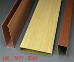 廠家木紋鋁方通可定制各種規格