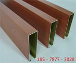 德普龙铝方通厂家 木纹铝方通