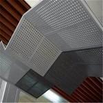 超市吊頂裝飾沖孔鋁單板