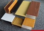 灑店裝飾木紋鋁方通  U型鋁方通天花