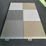 实验小学幕墙铝单板氟碳铝单板价格