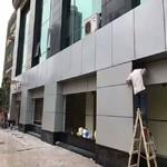 幕墙氟碳铝单板 外墙2.0mm铝单板