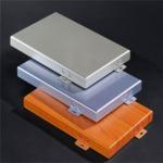 定制2.0mm烤漆氟碳鋁單板材料