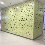 广东冲孔铝天花 不规则冲孔铝单板