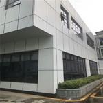 外墙铝单板厂家  氟碳铝单板来图定制