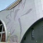 大型商场门头烤漆铝单板  造型铝板