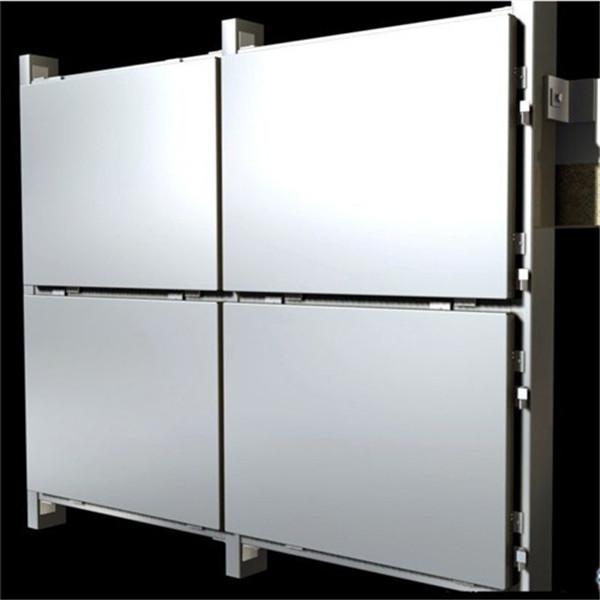 建筑外墙氟碳烤涂铝单板定制厂家