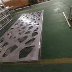 廣州鋁板幕墻鋁單板廠家