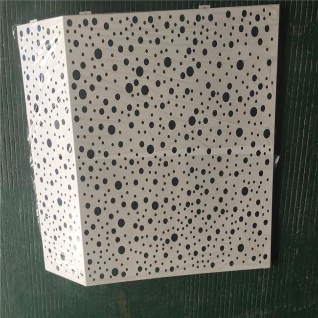 外�朁@啡色鋁單板不規則衝孔鋁板
