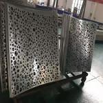 闪银色铝单板门头不规则冲孔铝板