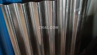 本公司供应瓦楞板压型铝板