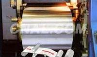 本公司供應鋁合金復合材料