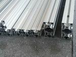 定制工业铝合金型材