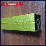 家具铝合金型材