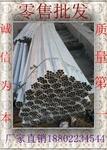 鋁管,合金鋁管/6061鋁管