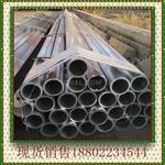 精密铝管,LY12精密铝管