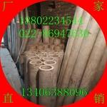 合金铝管7075合金铝管