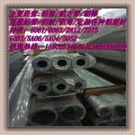 鋁無縫管,6061鋁無縫管