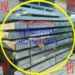5083合金鋁板