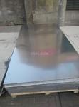 进口铝板,7050进口铝板