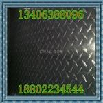 5052压花铝板