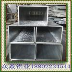 铝方管6063铝方管